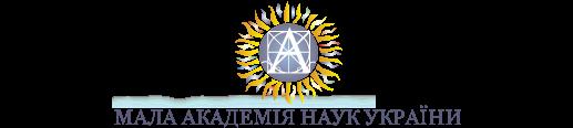 Logo Ua 1