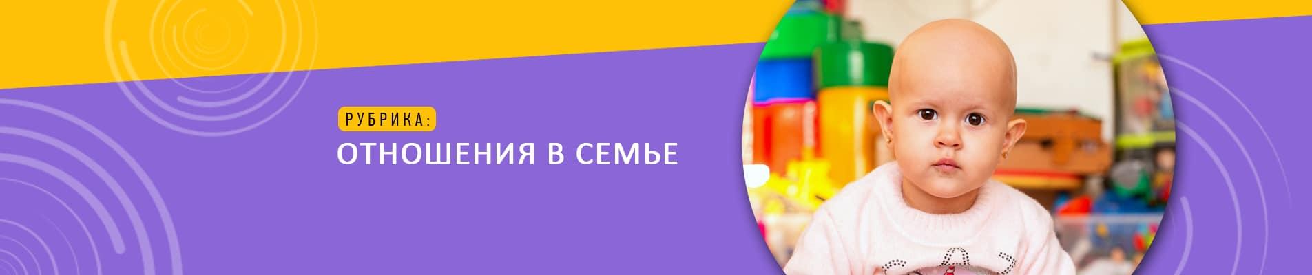 Stosunky Main Ru